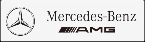 メルセデスベンツ・AMG