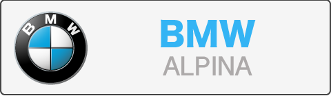 BMW・アルピナ