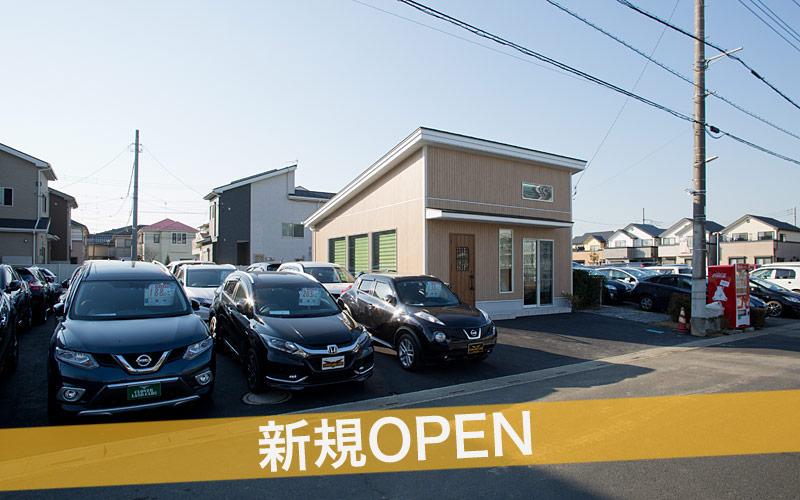 クローバーランドカーズ 越谷本店 スポーツ・セダン専門