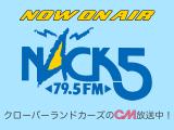 nack5_topics